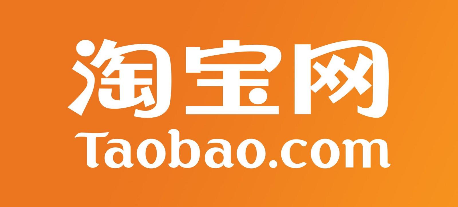 Tại sao bạn nên nhập hàng Trung quốc Taobao