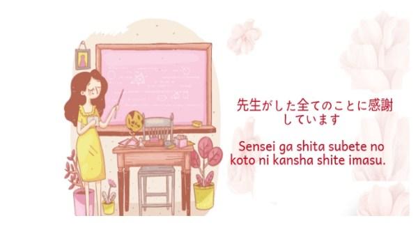 """Cảm ơn cô Thanh trúc và khóa học """"Học tiếng Nhật thật dễ"""" của cô trên Unica"""