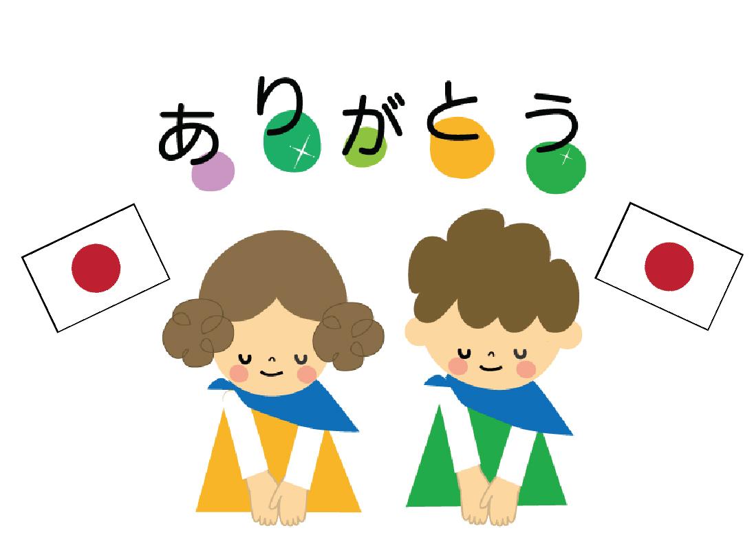 """""""Một bước tới Nhật"""" với top 3 khóa học tiếng Nhật online đỉnh cao"""