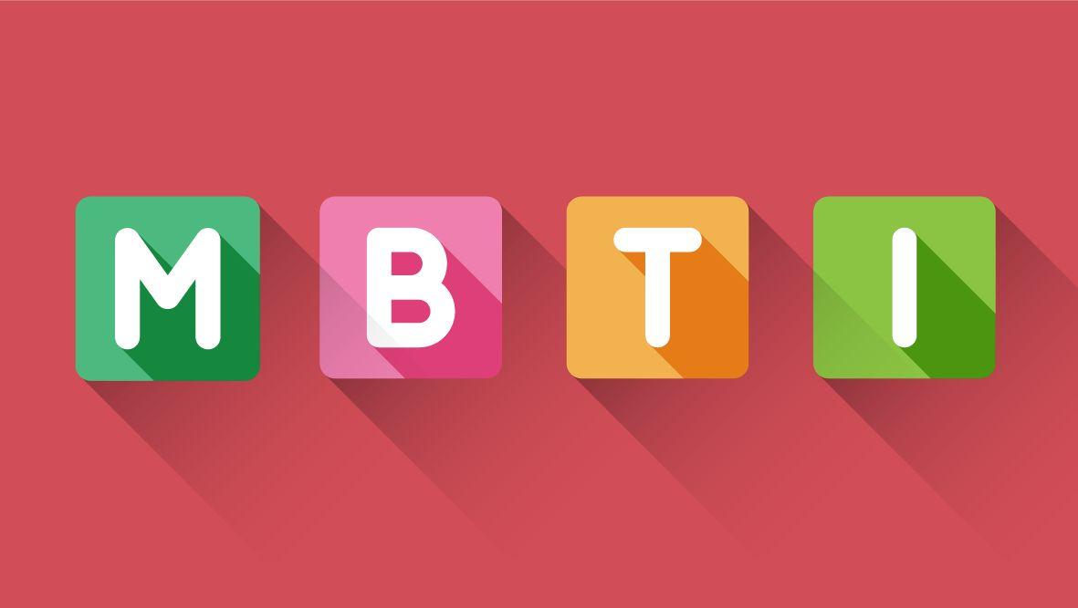 MBTI là gì? Trắc nghiệm hướng nghiệp cùng MBTI