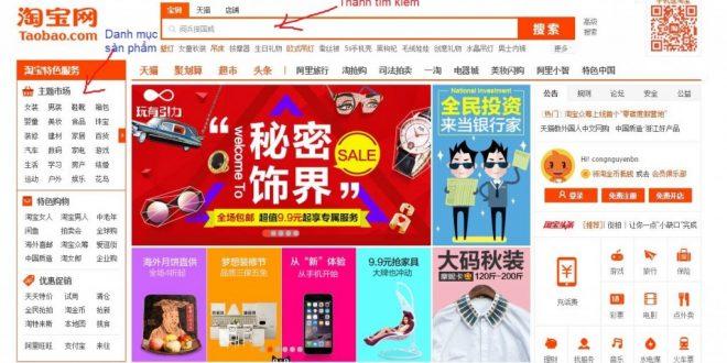 """Cách tìm hàng trên Taobao """"nhanh như chớp"""""""