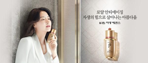 Phương pháp kinh doanh mỹ phẩm Hàn Quốc mang về thu nhập khủng